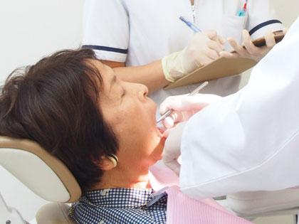 お口の治療